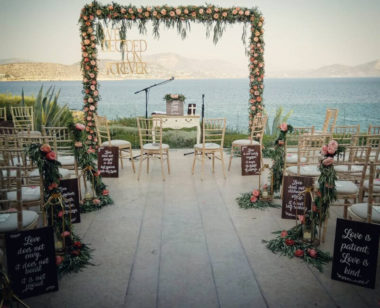 naido wedding - Alcmene Package