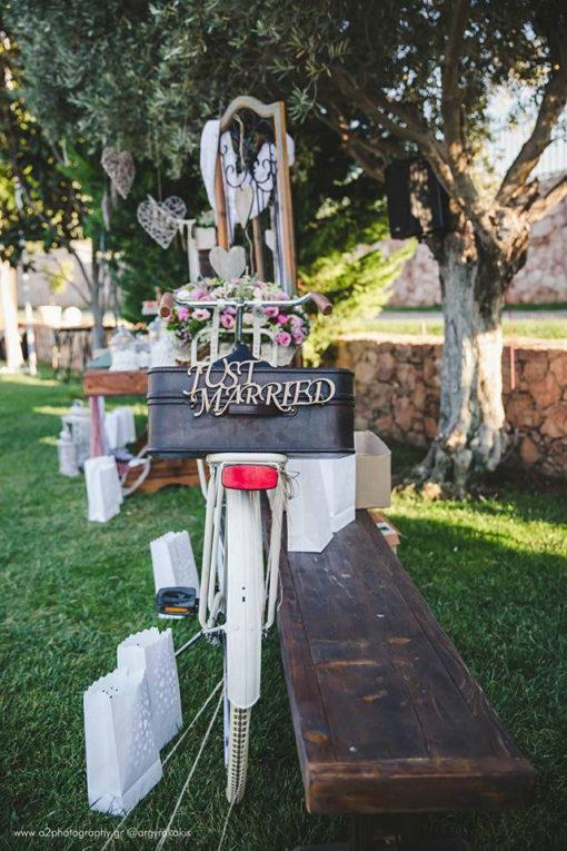 Oneirostalida - Naido Wedding