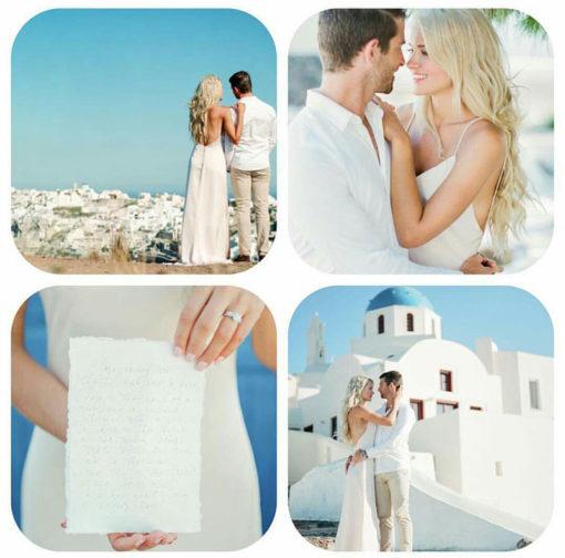 Panos Antoniou - Naido Wedding