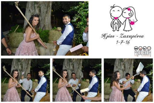 Photo Booth - Naido Wedding
